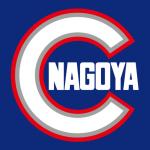 名古屋中央ボーイズのロゴ